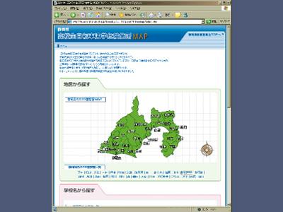 静岡県庁ホームページ